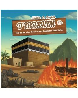 L'histoire du Prophète...